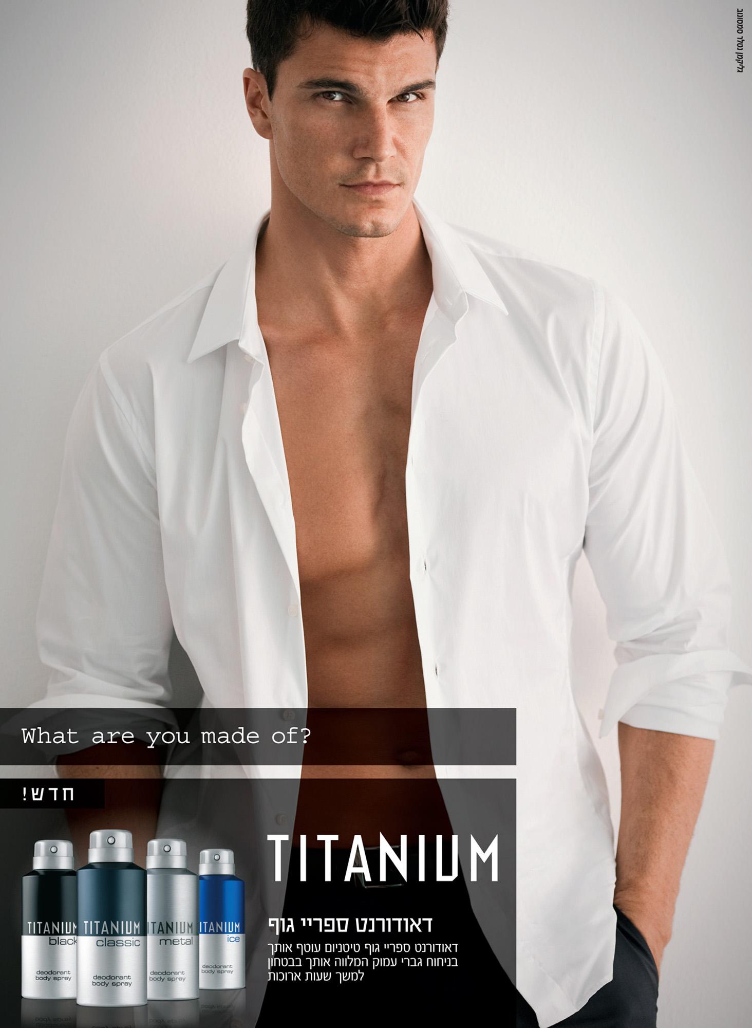 Ad_Titanium_Body_spray-1