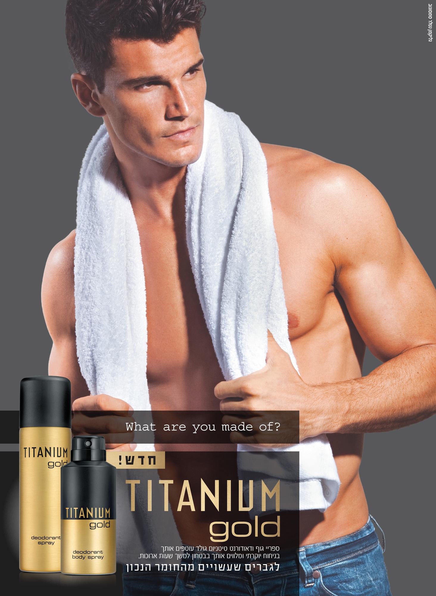 Titanium ad2