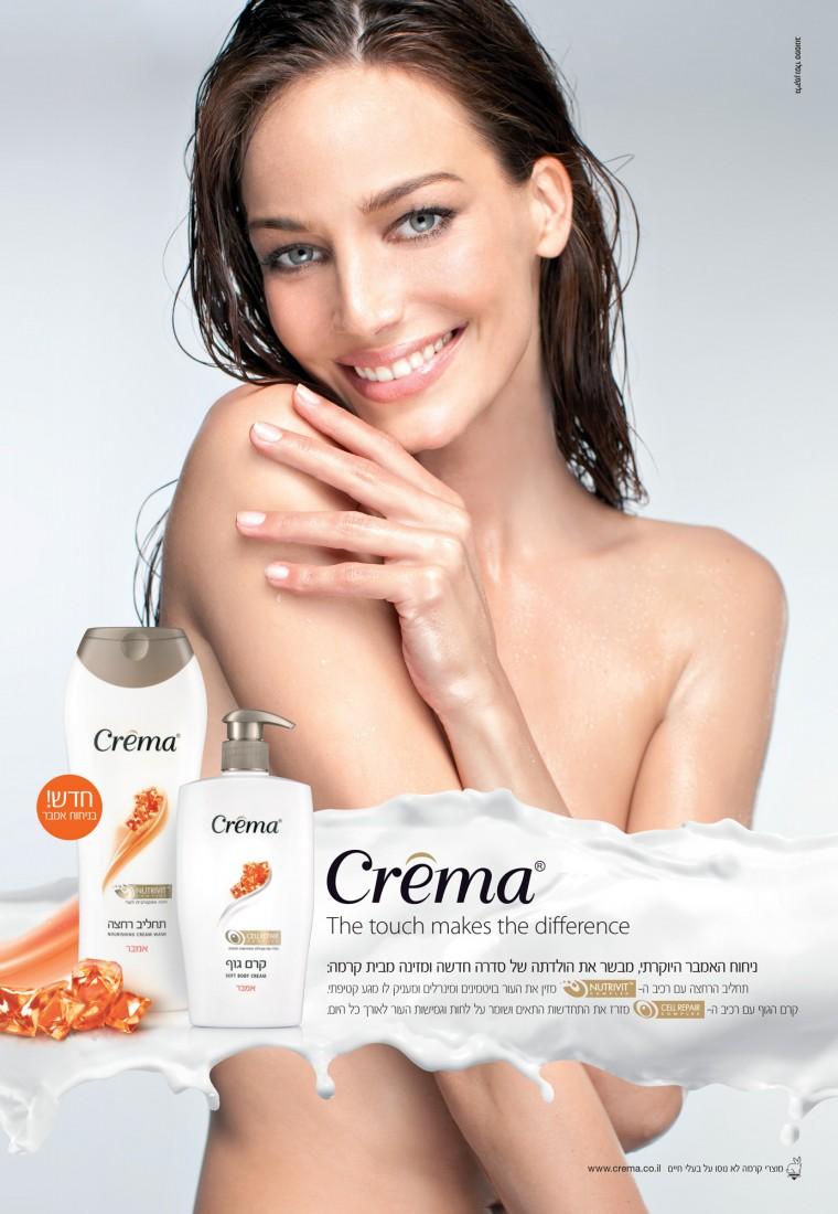 crema1