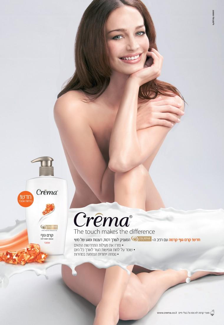 crema2_1