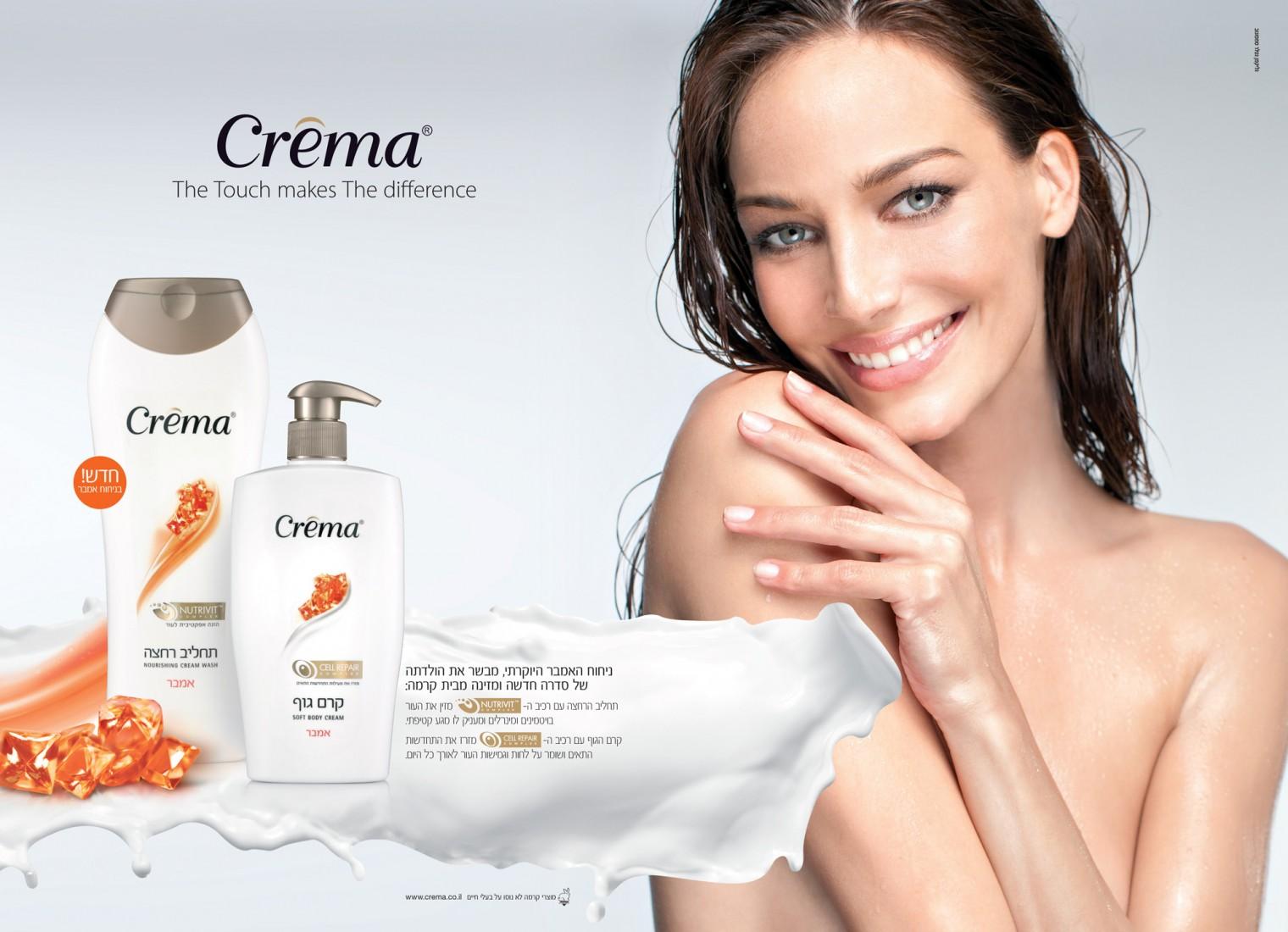crema3